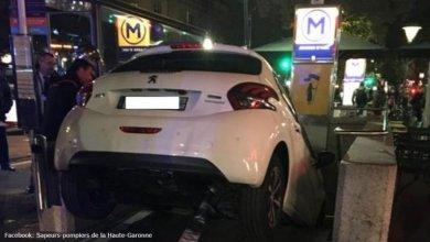 Photo of صورة.. أين دخلت هذه المرأة بسيارتها؟