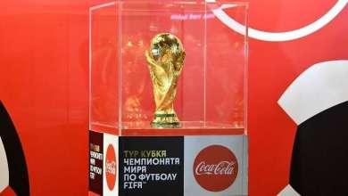 Photo of تحديد أغلى منتخب مشارك في مونديال روسيا