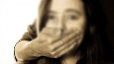 Photo of الحكم بالسجن 260 سنة على زوجين اختطفا فتاة وطلبا فدية