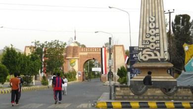 "Photo of تعيين 300 ""حوثي"" في جامعة صنعاء.. ونقابة التدريس ترفض"