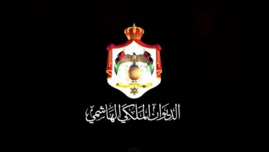Photo of الديوان الأردني: سنلاحق كل من ينشر أكاذيب عن الأمراء