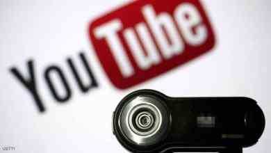"Photo of يوتيوب يطرح ""خدمة موسيقية"" جديدة"