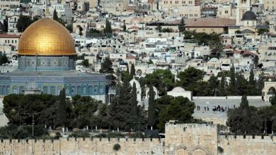 Photo of الرئاسة الفلسطينية تحذر من الاعتراف بالقدس عاصمة لإسرائيل