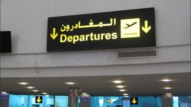 Photo of اعتداء أردنية على كويتية في مطار الكويت الدولي