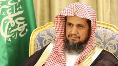 Photo of السعودية.. معظم متهمي الفساد وافقوا على التسوية