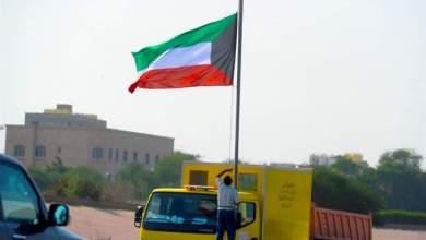 Photo of قطر للبترول تعلن أسعار الديزل والجازولين لشهر ديسمبر