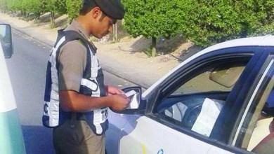 """Photo of مفتشات ودوريات مرورية """"نسائية""""..في السعودية"""