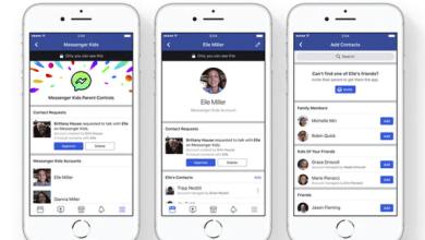 Photo of فيسبوك تطلق تطبيقاً للأطفال تحت 13 عاماً