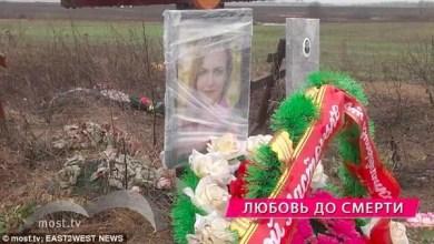 Photo of صور.. تفاصيل الجريمة العائلية التي هزت أحداثها روسيا