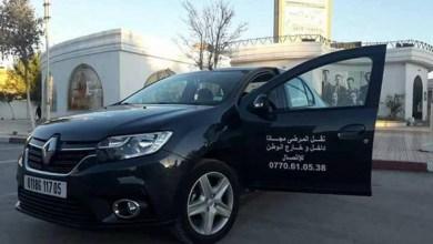 Photo of سحر الخير.. شاب جزائري يسخر سيارته للمرضى