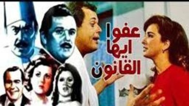 Photo of تعرف على أفلام مصرية جسدت قصصاً حقيقية
