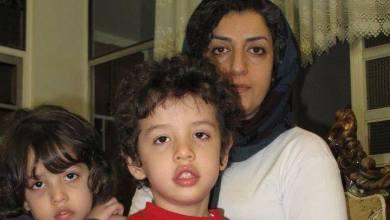 Photo of أشهر سجينة إيرانية: نسيت ملامح أطفالي