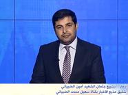 """Photo of بالفيديو.. مذيع يمني ينعى شقيقه الثاني و""""العبرة"""" تخنقه"""