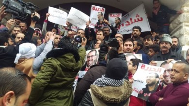 Photo of صحفيو الأردن يعتصمون للمطالبة بالإفراج عن زملائهم المعتقلين
