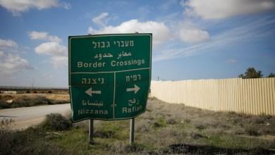 Photo of إسرائيل تقيم جداراً تحت الأرض على طول الحدود مع غزة