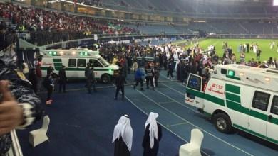 Photo of الكويت: إصابة عشرات المشجعين في ستاد جابر الدولي