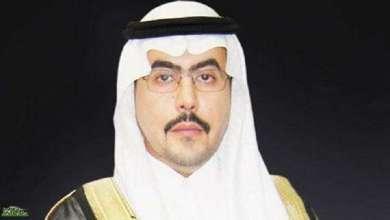 Photo of إقالة أمير سعودي بعد ضجة تسجيل صوتي!