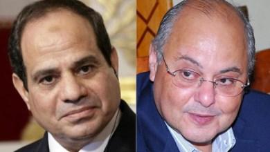 Photo of مصر.. إغلاق باب الترشح للرئاسة