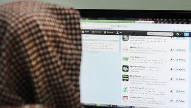 Photo of تويتر يطلق خاصية جديدة ..والسعوديون أكثر المستفيدين