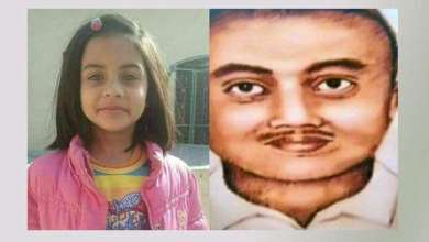 Photo of الشرطة الباكستانية تنشر رسماً للمتهم بقتل الطفلة زينب