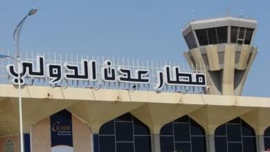 Photo of الخطوط الجوية اليمنية تعلن استئناف رحلاتها من وإلى عدن