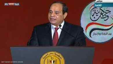 Photo of انطلاق الدعاية الانتخابية لمرشحي الانتخابات الرئاسية المصرية