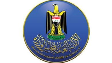 Photo of بغداد تعلن اكتمال تحضيراتها لمؤتمر «إعمار العراق» في الكويت
