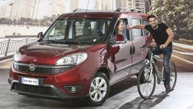 Photo of فيات تطرح سيارة عائلية مميزة