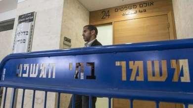 Photo of لأول مرة.. السجن لإسرائيلي حاول الالتحاق بداعش