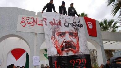 Photo of تونس.. 5 سنوات على اغتيال شكري بلعيد والحقيقة غائبة