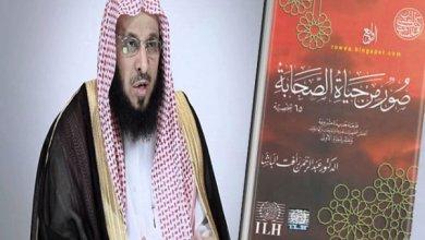 "Photo of بحكم قضائي.. عائض القرني يدفع ثمن ""السطو الفكري"""
