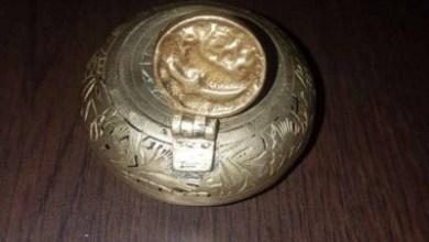 Photo of قطع نقدية تعود إلى مرحلة علي بن أبي طالب تظهر في مكناس