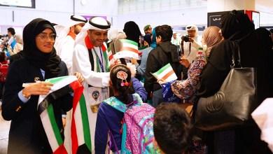Photo of مطارات دبي تحتفل باليوم الوطني للكويت