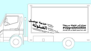 Photo of شاحنات تتيح قيلولة للمارّة في شوارع الإمارات