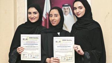 Photo of 3 مهندسات قطريات يبتكرن مشروعاً لتقليل الزحام
