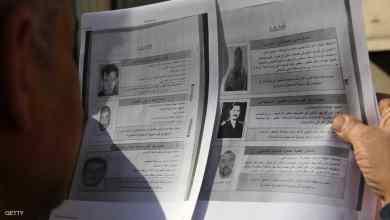 Photo of الإعدام لشقيقة زعيم القاعدة السابق في العراق