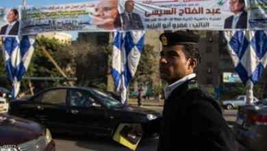 Photo of مصر.. 350 ألف فرد أمن لتأمين انتخابات الرئاسة