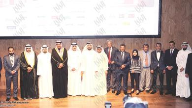 Photo of مسابقة «مبارك الحمد للتميّز الصحافي» كرّمت الفائزين بجوائز دورتها العاشرة