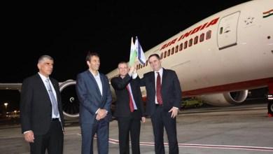Photo of وزير إسرائيلي يعلق على وصول أول طائرة هندية عبر السعودية