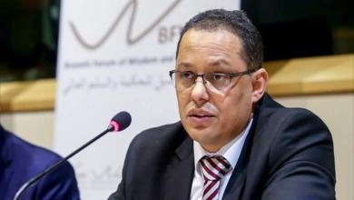 Photo of مفكر مغربي: جهات أوروبية تتعمد التخويف بالإسلام