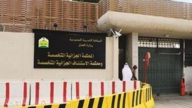 Photo of السجن 47 عاماً لسعوديين انضما لحزب الله العراقي