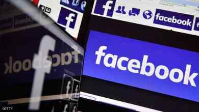 Photo of فيسبوك يواجه غرامة مالية هائلة تصل إلى 2 تريليون دولار