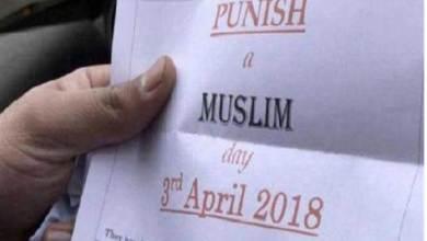 Photo of نشطاء بريطانيون يطلقون حملة «إحمِ مسلما» ضد عنصريين أطلقوا حملة «عاقب مسلما»