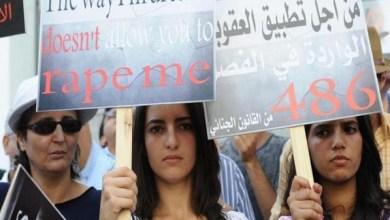 Photo of بعد فتاة الشارع.. مطالب بتشديد عقوبات الاغتصاب بالمغرب
