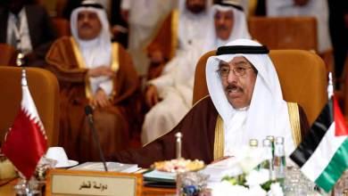 Photo of قطر تخفض تمثيلها في الاجتماعات التحضيرية للقمة العربية