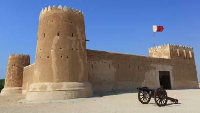 Photo of آثار وقلاع ونقوش قديمة في قطر.. تاريخ تحت رمال الصحراء