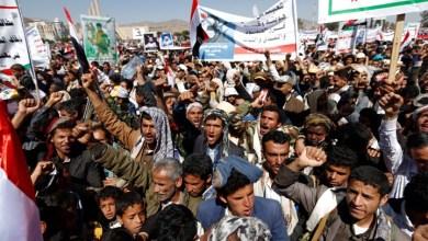 """Photo of الحوثي يتوعد السعودية بـ""""استراتيجيات عسكرية جديدة"""""""
