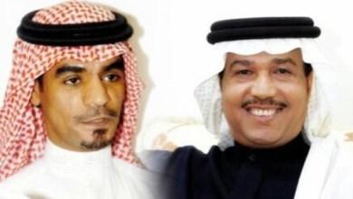 Photo of محمد عبده ورابح صقر يقدمان حفلاً للعوائل السعودية
