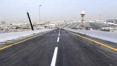 Photo of افتتاح 3 جسور على شارع المطار اليوم