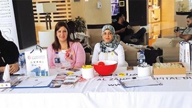 Photo of «بطانة الرحم المهاجرة» يصيب 10 % من النساء في الإمارات
